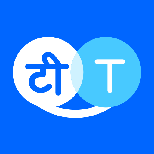 Top Free Translation Apps for Android in 2022 - All Languages