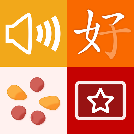 Top Free Chinese to English Dictionary Apps for Android in 2022