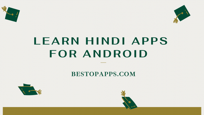 Learn Hindi Apps for Android
